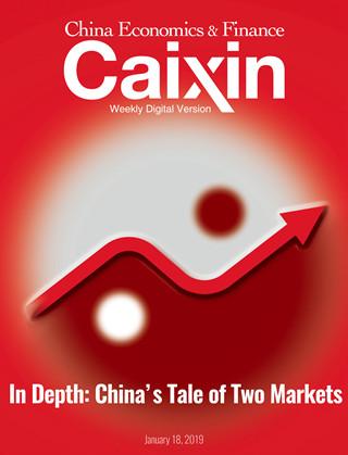 Weekly Digital Magazine Caixin Global