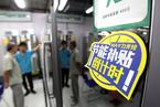 北京家电消费补贴政策落地  其他省份是否跟进?