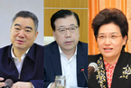 人事观察|邢善萍首次跨省交流任福建统战部长