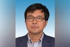 中石油部门副总胡永庆接受监察调查