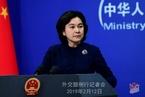 报道称中国将向巴基斯坦出售航母 外交部:没听说