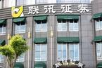 联讯证券告别明天系海航系 广州开发区国企入主通过审批
