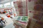 金融乱象与腐败交织 金融领域成今年反腐重点