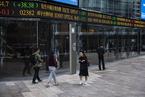 基石药业港股IPO缩水 拟最多募资24亿港元