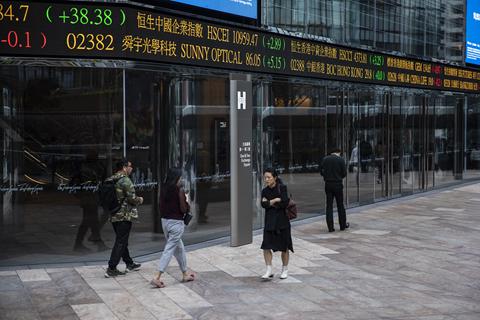 Biotech Startup Slashes Hong Kong IPO by 23%