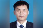 人事观察|大唐集团副总经理吴秀章转岗宁夏自治区政府副主席