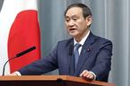 """韩国会议长称天皇为""""战犯之子""""引安倍回击 日韩对立升级"""