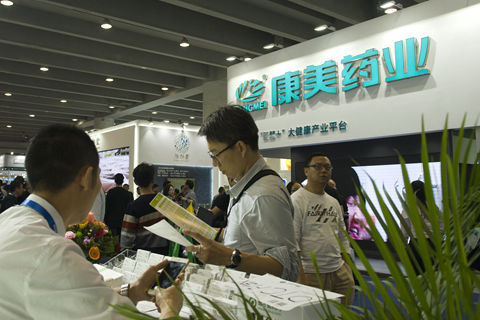 Pharmaceutical Firm Avoids Default as Guangdong Pressures Customers