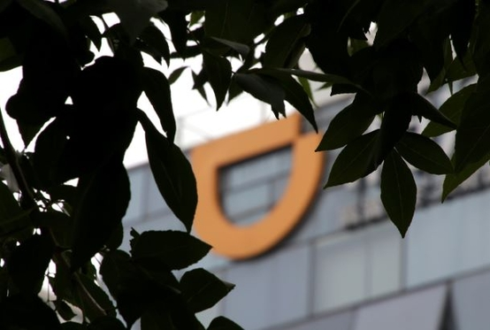 Didi Announces Widespread Layoffs