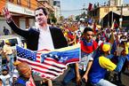特朗普为何对伊朗扬起板子,却打在委内瑞拉身上
