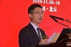 张晓晶:公共部门杠杆率过高 需改革传统体制