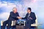刘慈欣对话卡梅隆:最好的科幻电影来自原创,而不是改编