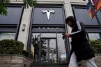 T早报|旷视科技通过港股上市聆讯;与高通合作 联想推全球首款5G PC;特斯拉成史上市值最高的美国汽车厂商