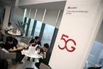 德国和新西兰拟不禁止华为参与5G建设 与美国不同调