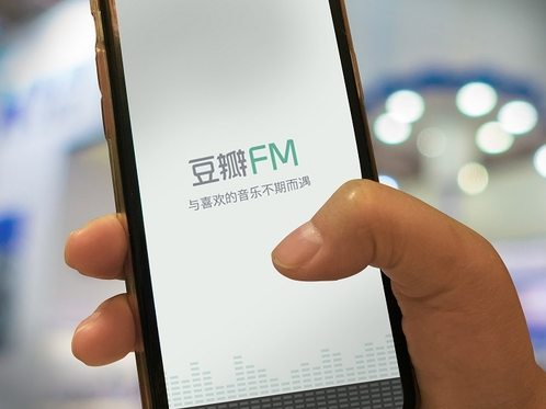 Tencent Music Invests in Douban's Audio Streaming Platform