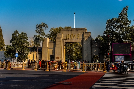 In a First, Tsinghua University Takes Top Spot in Asia-Pacific School Rankings