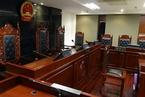 山东访平易近遭不法拘禁致逝世 三公职人员二审保持原判