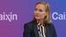 欧洲议会议员沙克:严格的法律不意味着遏制创新的发展