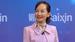 携程CEO孙洁:数据政策应该从大方向上指引
