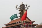 中国沙特签署新一批合作项目 拟在辽合资百亿美元炼厂