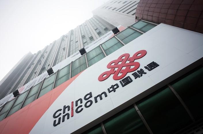 China Unicom Launches Cloud Computing Joint Venture