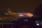 孟加拉一客机遭劫持迫降 劫机犯被捕乘客安全撤离