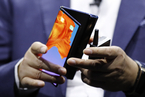柔性屏概念股集体大涨 折叠手机真能走远吗?