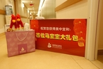 美中宜和北京主要资产将装入启迪古汉