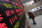 进入中国股市债市后 境外投资者还关注哪些问题?