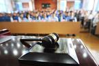 贪官减刑假释新规出台 不认罪一般不予减刑