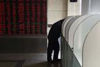 康得新境外债券未能按期付息 地方国资加入诉讼保全行列