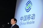 中国电信总经理空缺9个月后 中国移动副总裁李正茂补位
