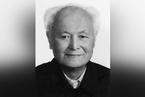 享年102岁李锐逝世 中央有关领导哀悼