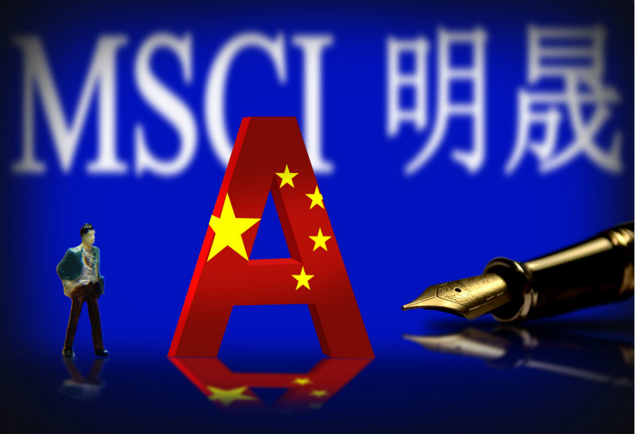 Update: MSCI Raises Weighting for China Stocks in Its Indexes