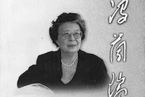 首提社会主义阶段论 著名经济学家冯兰瑞逝世