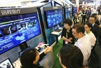 2月万事达卡财新BBD中国新经济指数降至27.4