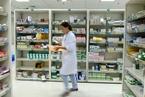 药房托管落幕 医院药品配送权将重新分配