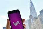 北美出行平台Lyft提交招股书 2018年亏损近10亿美元