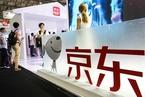 T早报|京东Q2业绩超预期;上海重罚网约车平台违法行为 滴滴美团等在列;虎牙Q2营收同比增93.6% 盘后大涨