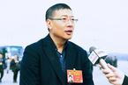 沈南鹏:建议建立大湾区金融数据安全流动试点