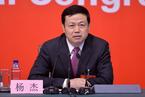 中国电信董事长杨杰调任中国移动 尚冰退休