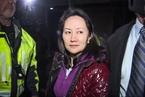 孟晚舟起诉加拿大政府人员渎职和非法监禁