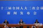 十三届全国人大二次会议举行预备会议 通过会议议程