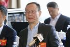 王一鸣委员:下一步重点推进国企去杠杆