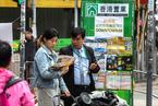 香港房价全球最贵 港人北上置业意愿几何