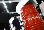 能源内参 经营性行业发用电计划将全面放开;道达尔收购俄公司北极项目10%股权