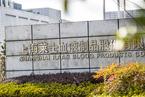 上海莱士引入西班牙血制品公司成为股东 复牌涨停