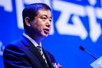 工信部刘利华:外商投资法不强制要求技术转让