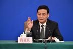 肖亚庆:从五个方面重点推进国企改革
