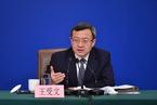 商务部:中美经贸团队正全力磋商力争达成协议